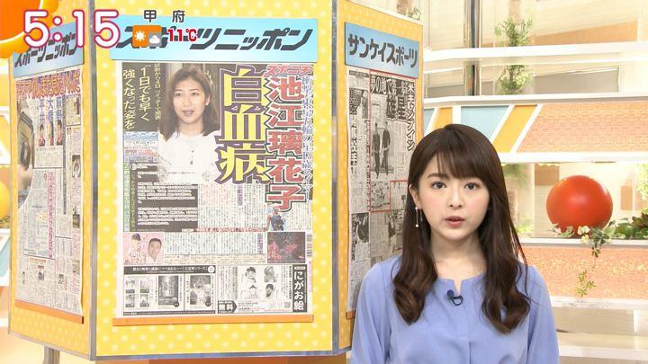 2019年02月13日福田成美の画像05枚目