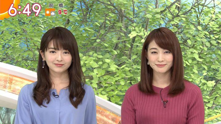 2019年02月13日福田成美の画像18枚目