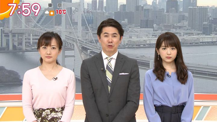2019年02月13日福田成美の画像23枚目