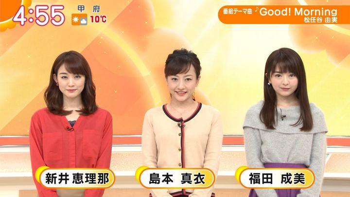 2019年02月14日福田成美の画像01枚目