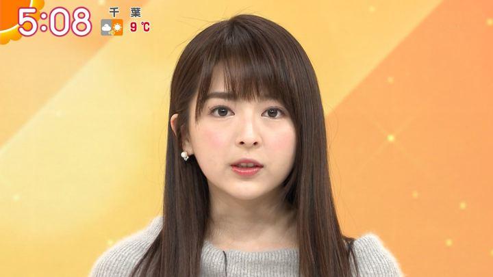 2019年02月14日福田成美の画像03枚目