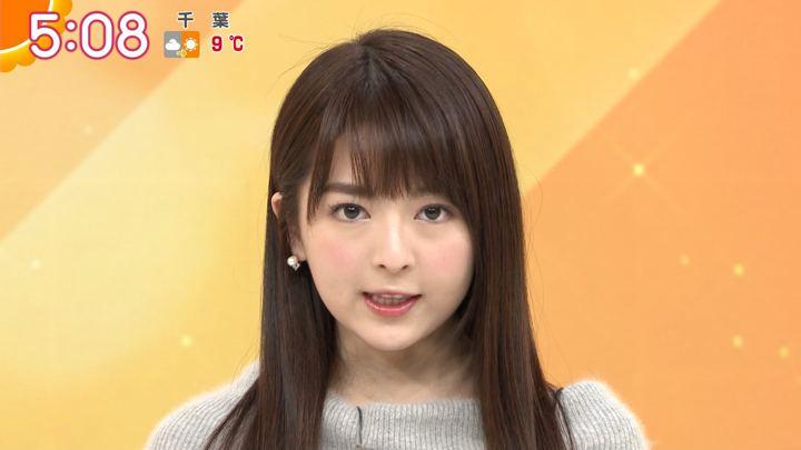 2019年02月14日福田成美の画像04枚目