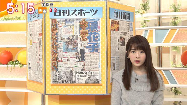 2019年02月14日福田成美の画像05枚目