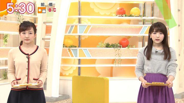 2019年02月14日福田成美の画像08枚目