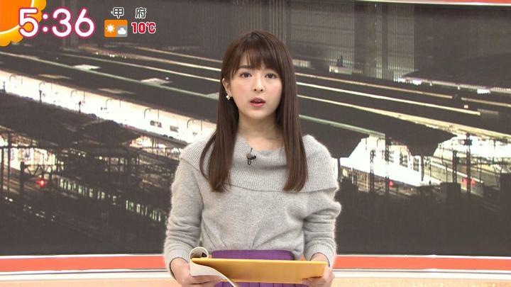 2019年02月14日福田成美の画像10枚目
