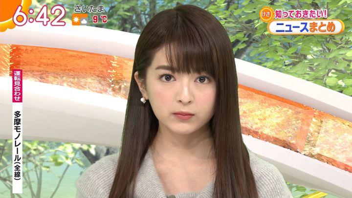 2019年02月14日福田成美の画像16枚目