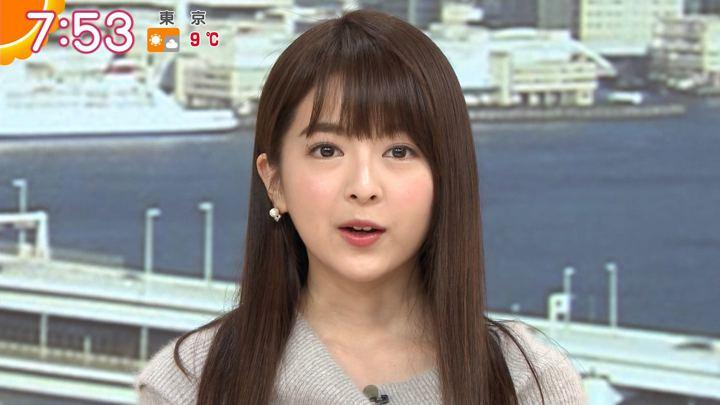 2019年02月14日福田成美の画像21枚目