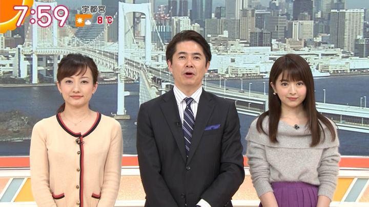 2019年02月14日福田成美の画像22枚目