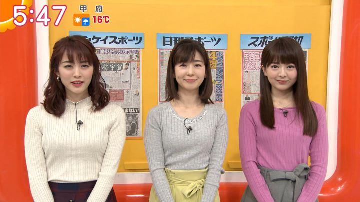 2019年02月26日福田成美の画像12枚目