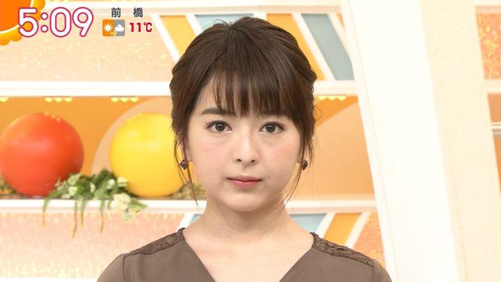 2019年02月27日福田成美の画像04枚目