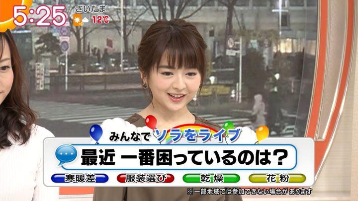 2019年02月27日福田成美の画像06枚目