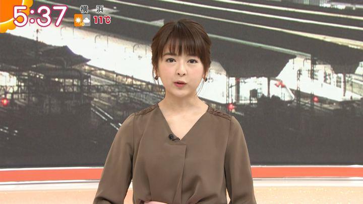 2019年02月27日福田成美の画像08枚目