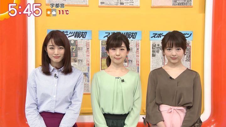 2019年02月27日福田成美の画像09枚目
