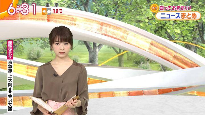 2019年02月27日福田成美の画像11枚目