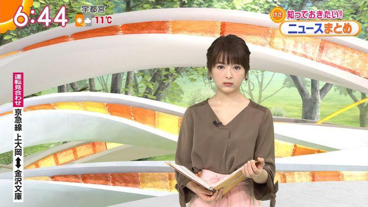 2019年02月27日福田成美の画像13枚目