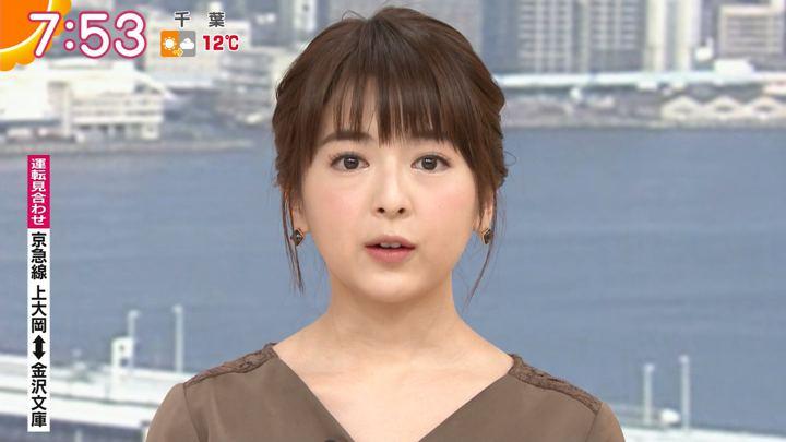 2019年02月27日福田成美の画像18枚目