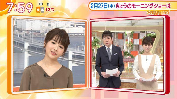 2019年02月27日福田成美の画像20枚目