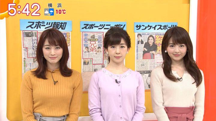 2019年02月28日福田成美の画像08枚目