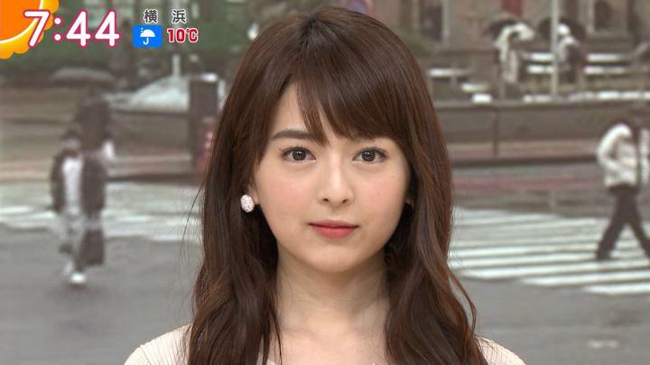 2019年02月28日福田成美の画像16枚目