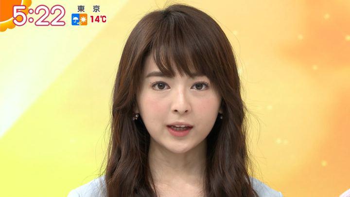 2019年03月01日福田成美の画像05枚目