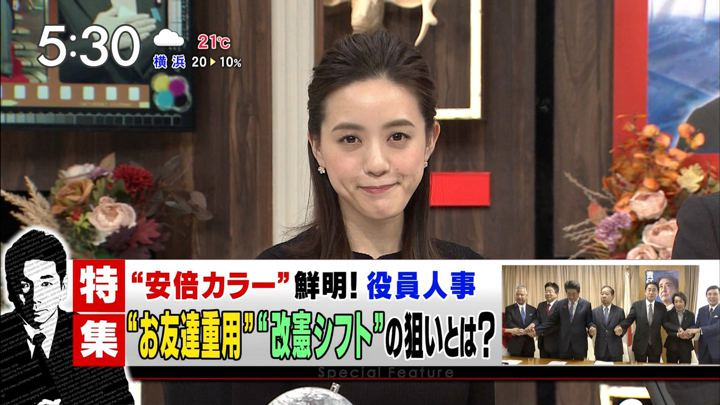 2018年10月13日古谷有美の画像01枚目