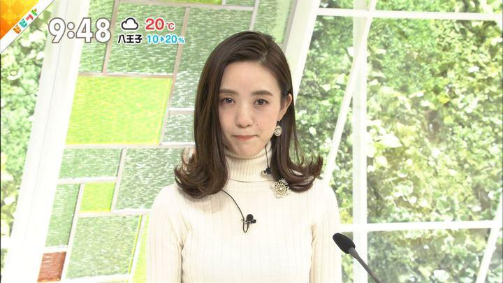 古谷有美 ビビット (2018年10月15日放送 20枚)