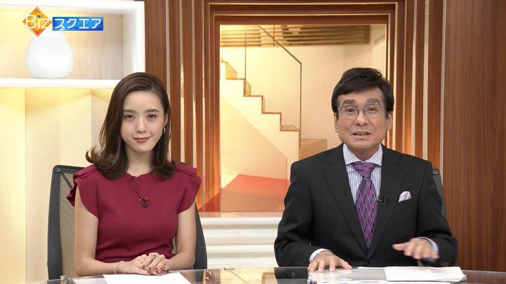 2018年10月21日古谷有美の画像02枚目