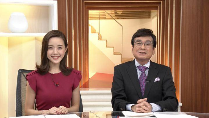 2018年10月21日古谷有美の画像21枚目