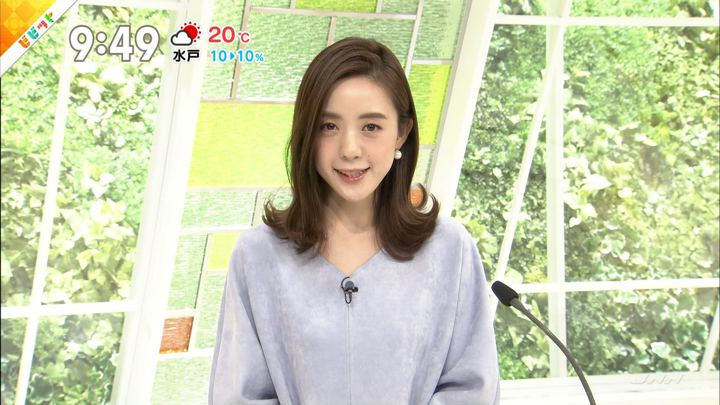 2018年10月26日古谷有美の画像10枚目