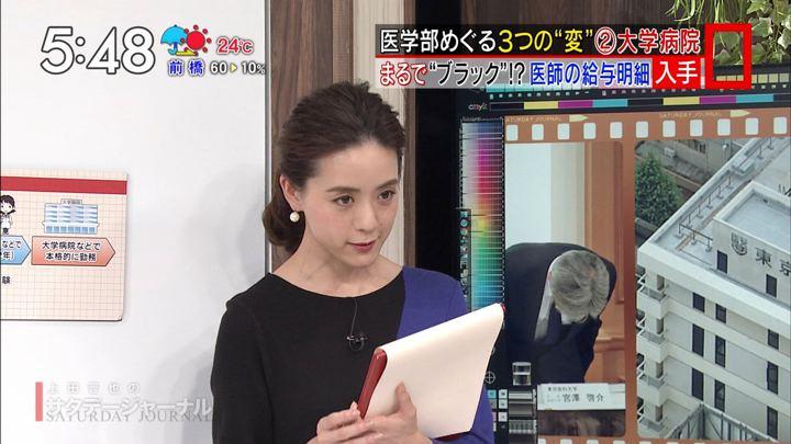 2018年10月27日古谷有美の画像06枚目