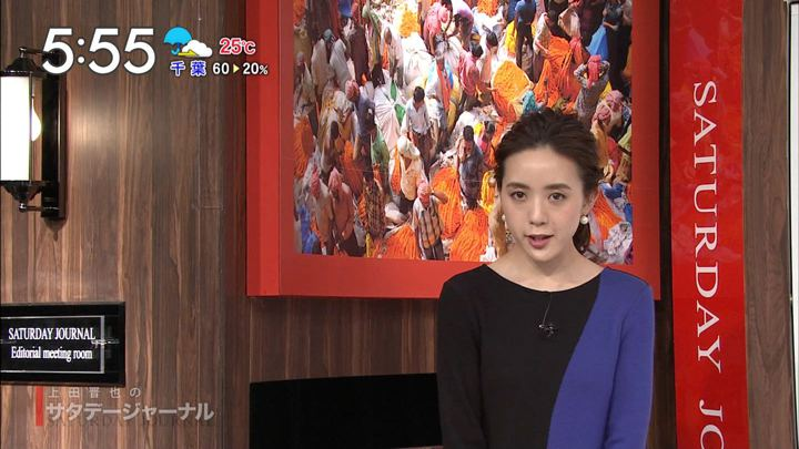 2018年10月27日古谷有美の画像07枚目