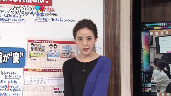 2018年10月27日古谷有美の画像09枚目