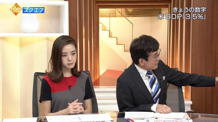 2018年10月28日古谷有美の画像03枚目