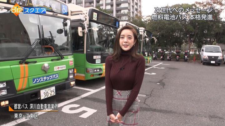 2018年10月28日古谷有美の画像17枚目