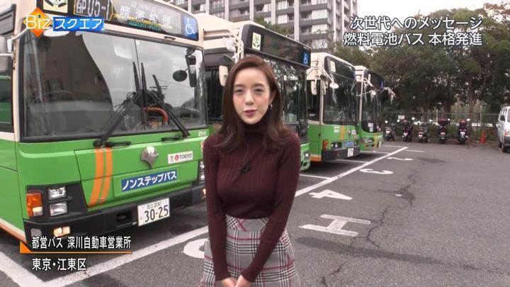 2018年10月28日古谷有美の画像18枚目