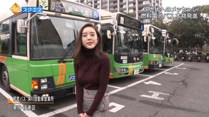2018年10月28日古谷有美の画像19枚目