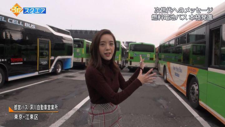 2018年10月28日古谷有美の画像21枚目