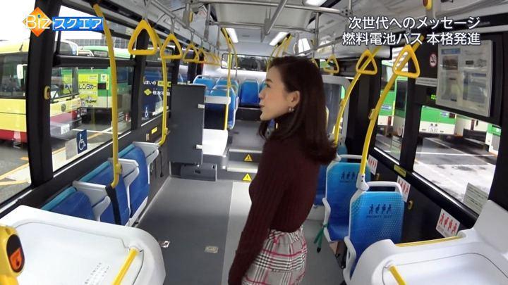 2018年10月28日古谷有美の画像26枚目