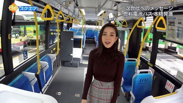 2018年10月28日古谷有美の画像27枚目