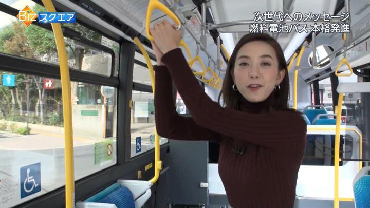 2018年10月28日古谷有美の画像28枚目