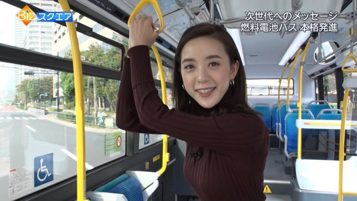 2018年10月28日古谷有美の画像29枚目