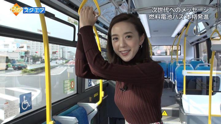 2018年10月28日古谷有美の画像30枚目