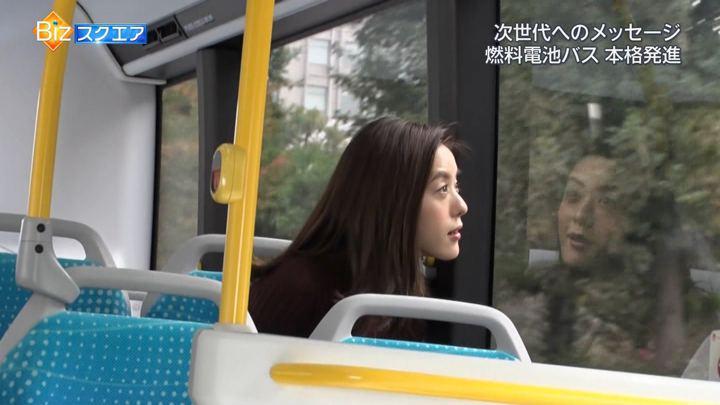 2018年10月28日古谷有美の画像34枚目