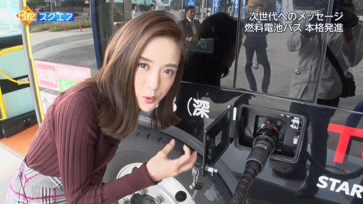 2018年10月28日古谷有美の画像35枚目