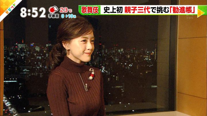 2018年10月29日古谷有美の画像03枚目