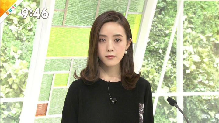 2018年10月29日古谷有美の画像17枚目