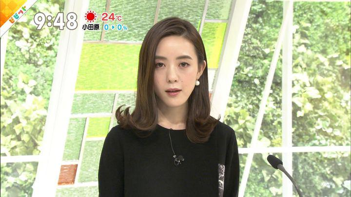 2018年10月29日古谷有美の画像19枚目