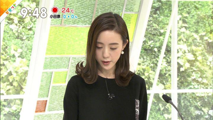 2018年10月29日古谷有美の画像20枚目