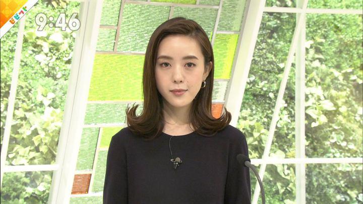 2018年10月30日古谷有美の画像07枚目