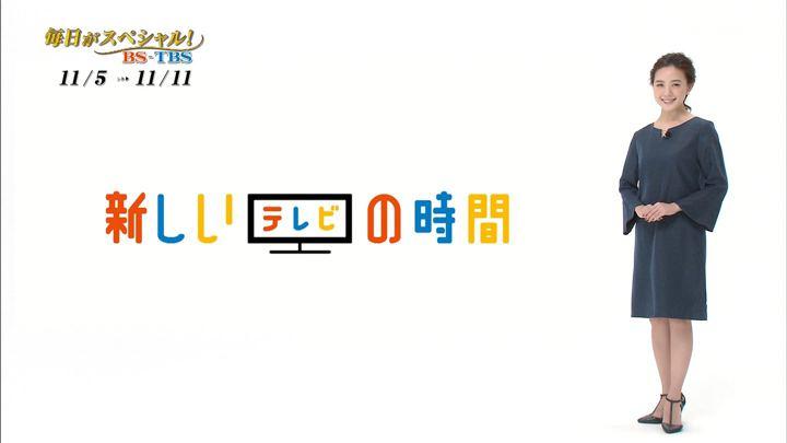 2018年11月04日古谷有美の画像03枚目